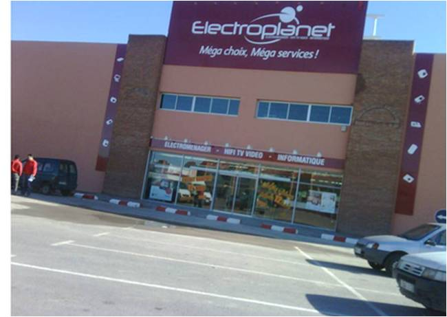 ELECTROPLANET MARJANE AGADIR | ©TechniConsult