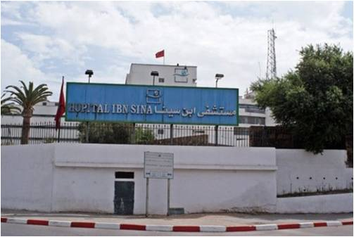 Hôpital Ibn Sina à Rabat | ©TechniConsult