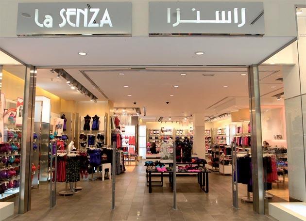 La SENZA Morocco Mall | ©TechniConsult