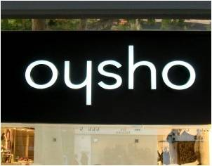 BOUTIQUE OYSHO A MOROCCO MALL | ©TechniConsult