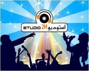 Studio 2M  | ©TechniConsult